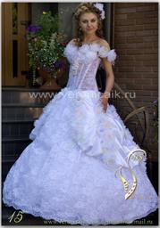 Силуэт «Принцесса»