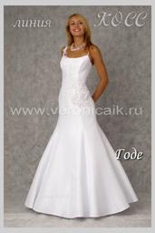 купить платья опт в екатеринбурге