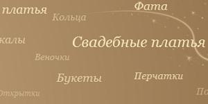 Банерное меню | veronicaik.ru