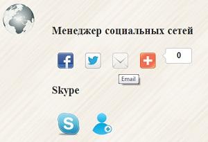 Пункт меню «Сеть» | veronicaik.ru