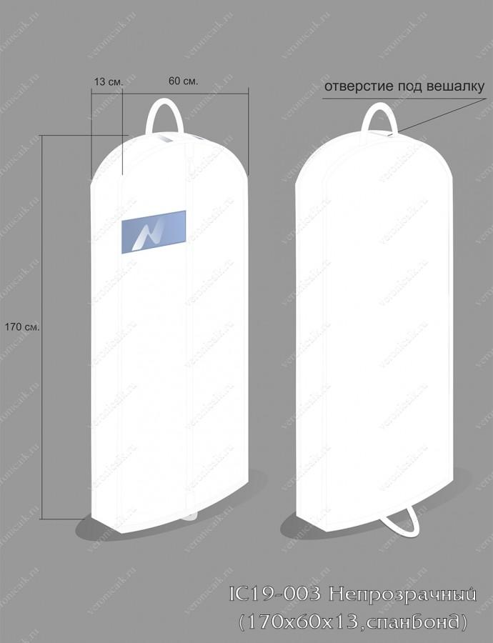 IC19-003 Непрозрачный с окном(10 шт/уп,спан)