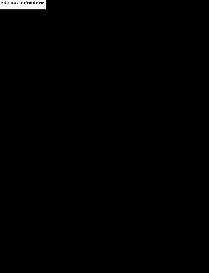 TG98-001 Ж/Н №1 полоска